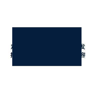 內容營(ying)銷